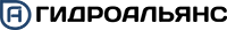 Гидроальянс
