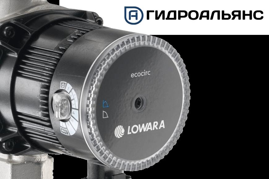 Циркуляционные насосы Lowara Ecocirc в компании «Гидроальянс»
